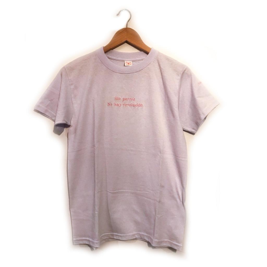 Camiseta Sin Perreo No Hay Revolución_6