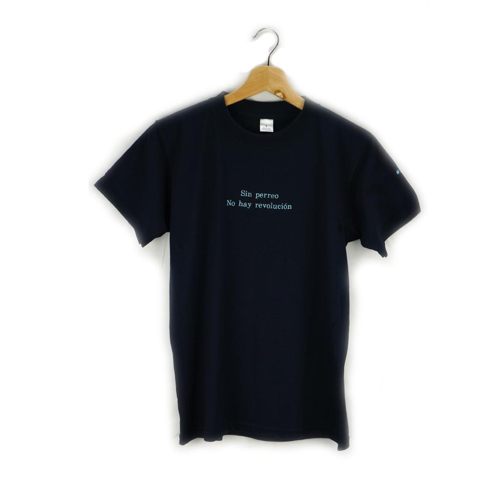 Camiseta Sin Perreo No Hay Revolución_2
